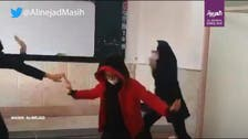 Video: Iran schoolgirls dance to draw regime's attention over coronavirus threat