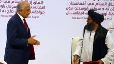 Mullah Omar's son Yaqoob heads Taliban military ahead of expected talks with Kabul
