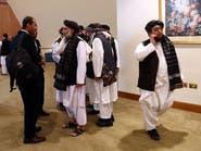 طالبان والقاعدة.. صلات وثيقة رغم اتفاق الدوحة