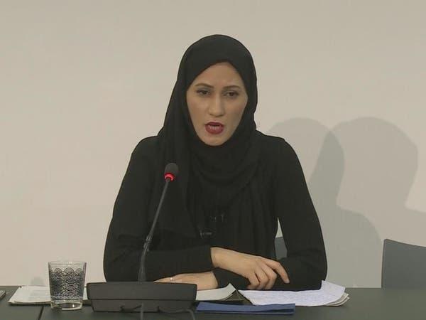 نداء جديد من زوجة حفيد مؤسس دولة قطر: صحته تتدهور