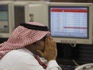 سوق السعودية تعمق خسائرها لـ3.7% وكورونا يرعب بورصات المنطقة