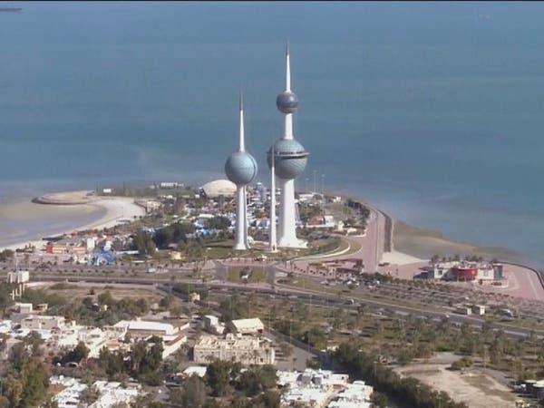 الكويت تسعى لخصخصة محطة كهرباء تكلفتها 1.26 مليار دولار