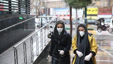 بسبب كورونا.. إيران تغلق 3 محافظات وتراقب 14 أخرى