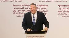 افغانستان میں القاعدہ کا خاتمہ کردیا ہے: پومپیو کا دعویٰ