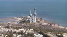 الكويت نحو تخصيص 1.6 مليار دولار لمواجهة كورونا
