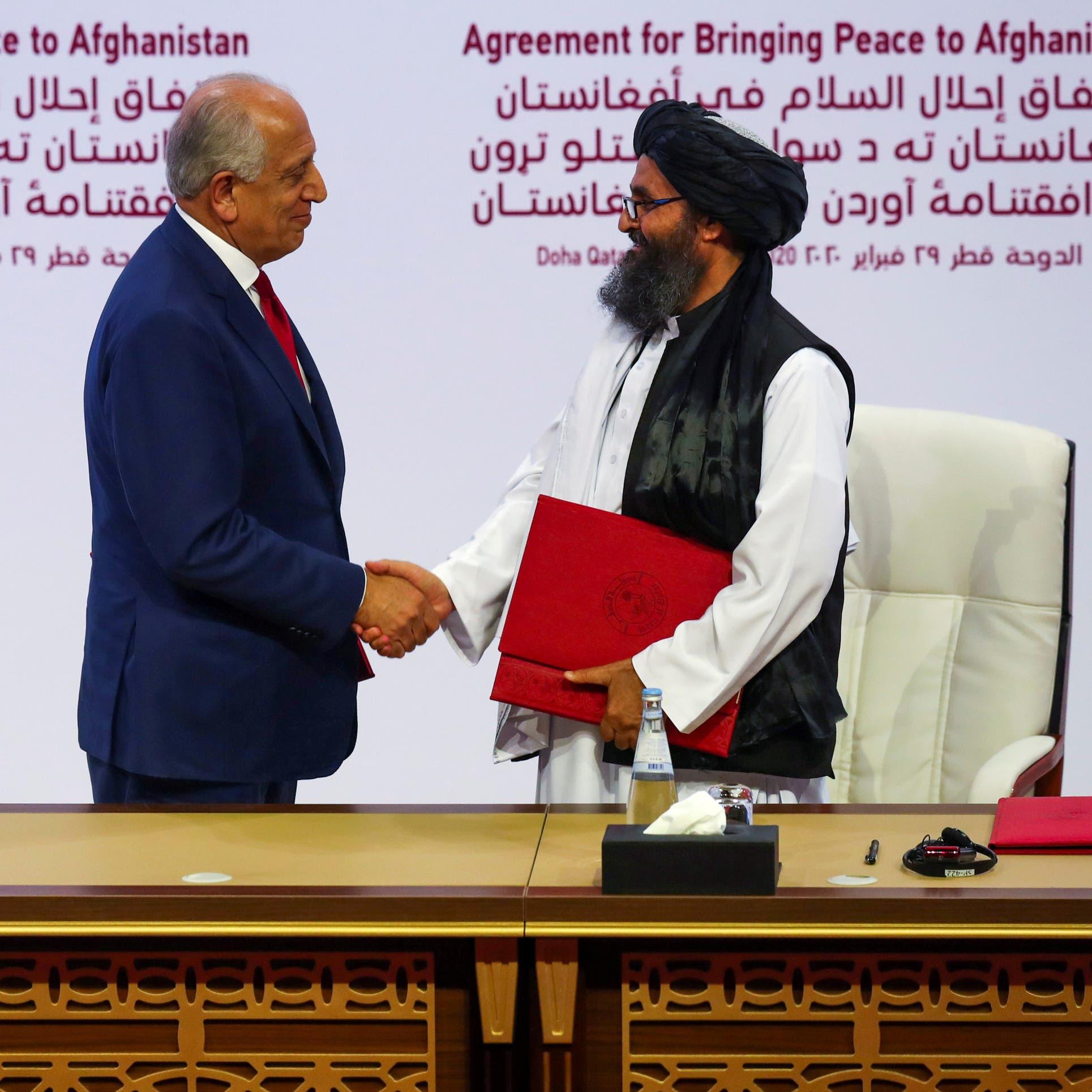 اتفاق سلام الدوحة.. ما الذي وقعته طالبان مع الأميركان؟