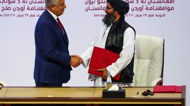 أول تعليق من إيران على توقيع اتفاق بين واشنطن وطالبان