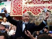 حال انتخابه.. نتنياهو يتعهد بضم مساحات شاسعة من الضفة