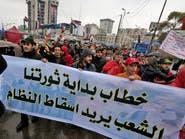 متظاهرو الجنوب إلى بغداد.. وتأهب بمحيط المنطقة الخضراء