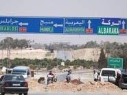 قصف تركي لمواقع في شمال منبج السورية