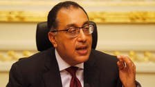 مصر تكتفي ذاتياً من المنتجات البترولية بحلول 2023