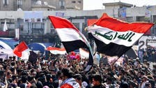 Iraqi security forces kill one, wound 24 at Baghdad protest: Sources