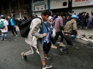 قتيل وعشرات الإصابات باحتجاجات العراق