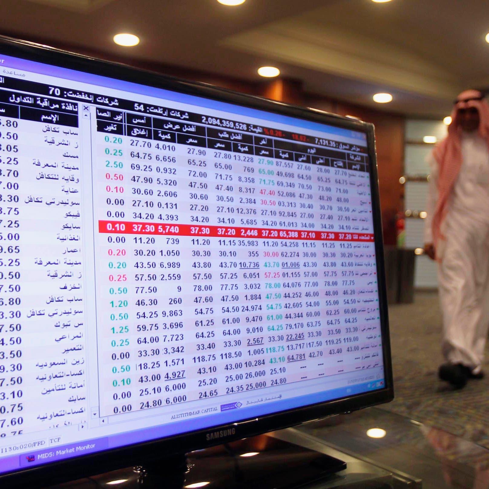 رغم كورونا.. هذه أعلى 5 شركات سعودية بقيمة الإيرادات