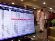 هل الأسهم الدفاعية ملاذ آمن في السوق السعودية؟