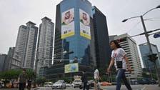 إجلاء سعوديين من كوريا الجنوبية.. ولا إصابات بكورونا