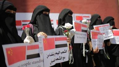 الصحة العالمية: اليمن لا يزال خالياً من فيروس كورونا