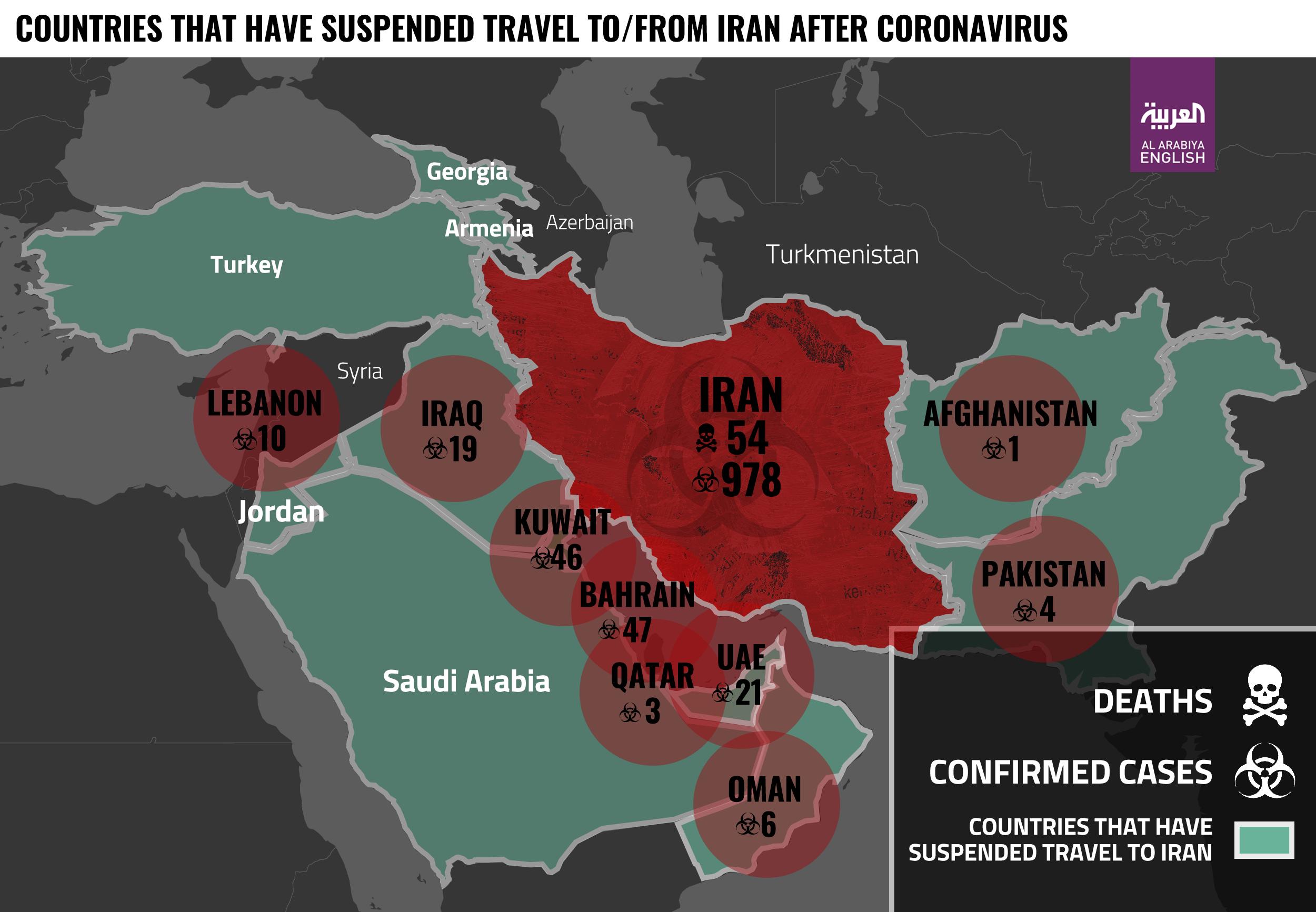 Iran coronavirus infographic latest update