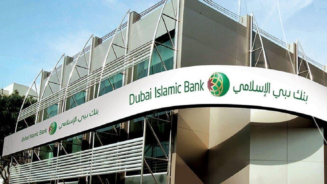 """دبي الإسلامي: 541 مليون دولار حجم الإنكشاف على """"إن إم سي"""""""