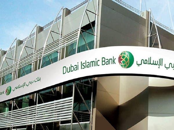 دبي الإسلامي يصدر صكوكا بقيمة 300 مليون دولار