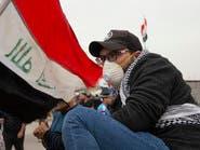 العراق.. 83 إصابة جديدة بكورونا وتسجيل 9 حالات شفاء