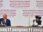 بوادر انهيار اتفاق الدوحة.. حكومة كابول تهدد بمهاجمة طالبان
