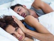 """دراسة تكشف.. زوجات """"المشخرين"""" يعانين أمراضا أيضاً"""