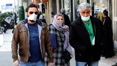 1500 مصاب بكورونا في إيران.. ونائب يفجر فضيحة