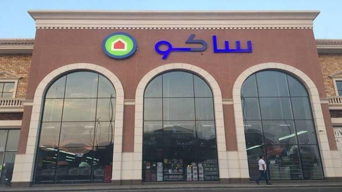 الشركة السعودية للعدد والأدوات