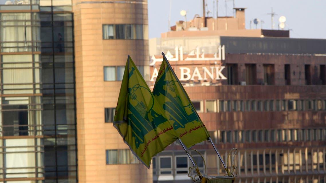 علم حزب الله (أرشيفية- رويترز)