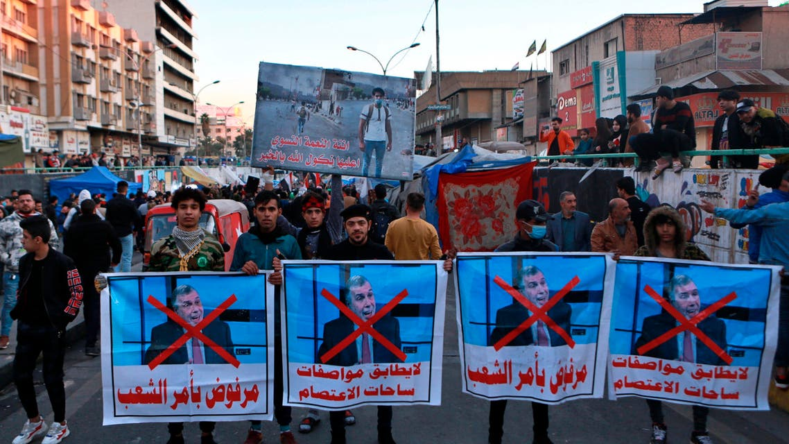 Anti Mohammed Allawi protests, sign reads rejected by the people on 2-2-20