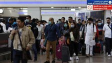 Coronavirus: UAE extends entry suspension for visa holders abroad for two more weeks