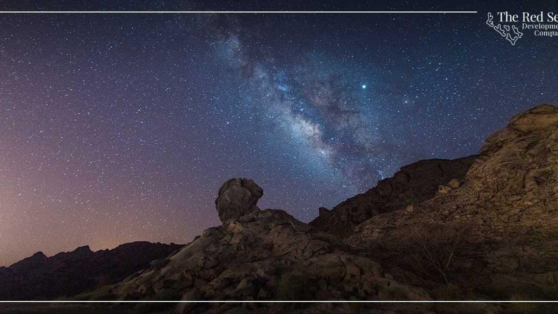 سياحة النجوم
