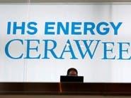 قلق كورونا يلغي أهم مؤتمرات الطاقة العالمية