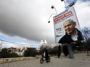 ثالث انتخابات بإسرائيل في عام.. وعين نتنياهو على رابعة