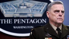 US Joint Chiefs Chairman says military labs working on coronavirus vaccine