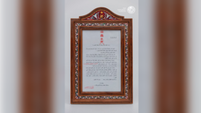 Oman displays Sultan Qaboos' will in national museum, showcasing succession