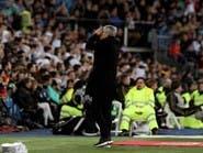 سيتيين: الجميع شاهد ما حدث في مباراة ريال مدريد
