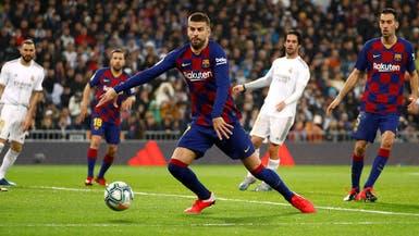 """بيكيه: برشلونة فرط بالفوز على """"أسوأ"""" نسخة لريال مدريد"""