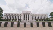 الفيدرالي الأميركي: الاقتصاد بعيد عن الأهداف المنشودة