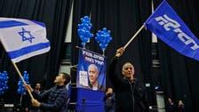 Israeli exit polls show Netanyahu leads Gantz