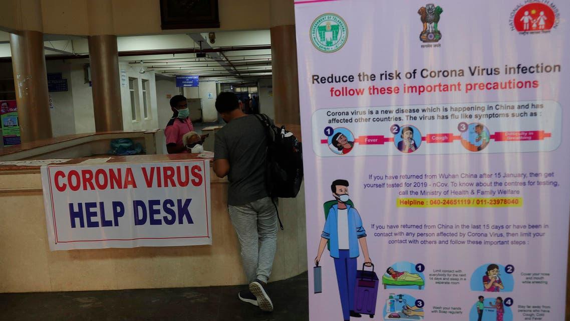 Corona virus help desk India, March 2, 2020 (AP)