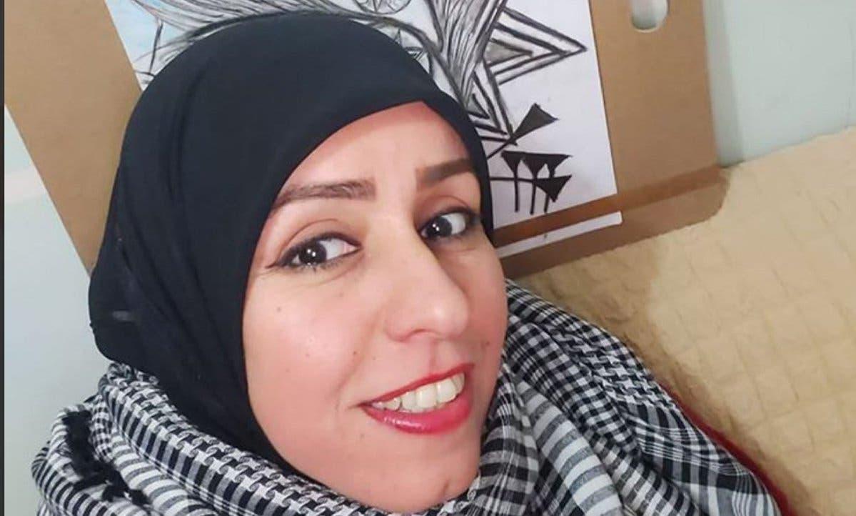 رنا عبد الحليم صميدع