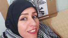 """خطفها أنصاره.. ناشطة عراقية للصدر: """"انزع عمامتك"""""""