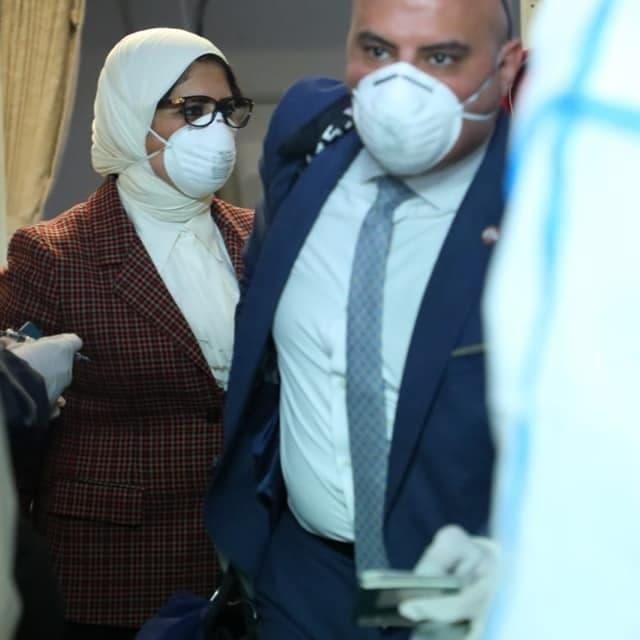 وزيرة صحة مصر تحت