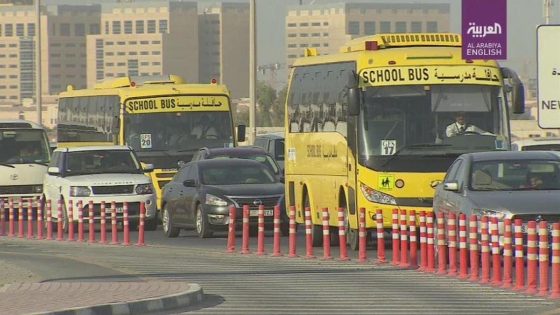 UAE schools. File photo