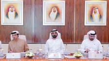 الإمارات تقر حزمة جديدة لقطاع التجزئة والفنادق والمصانع
