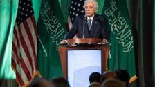 دعوة الشركات الأميركية لاستكشاف فرص الاستثمار في السعودية