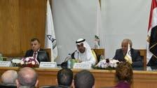 البرلمان العربي يطالب باستراتيجية موحدة لمواجهة إيران