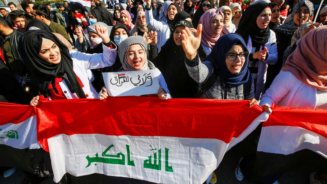University students shout slogans during ongoing anti-government protests in Najaf, Iraq January 12, 2020. REUTERS/Alaa al-Marjani